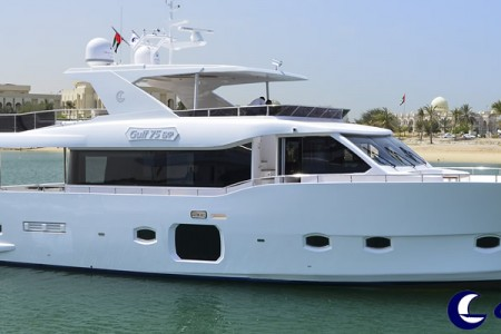 Gulf 75 EXP