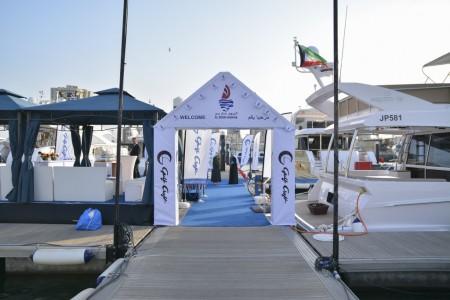 Al Boom Kuwait: Kuwait Yacht Show 2015 – Gallery
