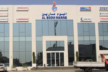 Al Boom Marine in New Premises