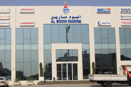 Al Boom Marine in New Premises