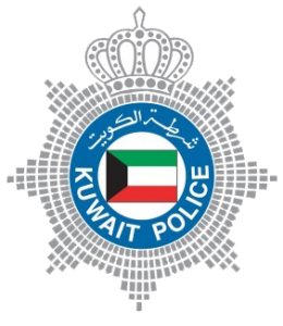 kuwait ministry of interior affairs