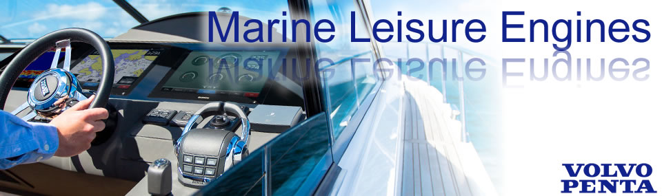 MarineLeisureEngines